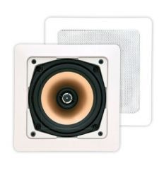 ARTSOUND SQ525.2