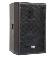 AMS AS 400 características precio